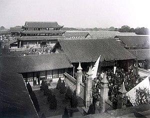 Chengdu - Huangchengba in 1911