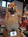 Huis ten Bosch teddy bear museum - panoramio (2).jpg