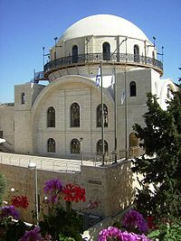 Hurva Synagogue Jerusalem Tours