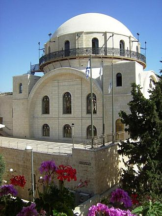 Synagogue architecture - Reconstructed Hurva Synagogue, Old City of Jerusalem