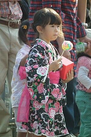 Yukata - Girl's yukata