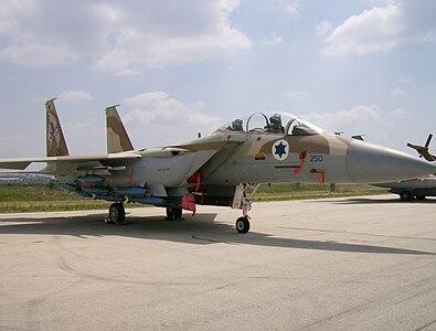 IAF F-15I.jpg
