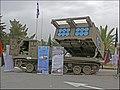 IDF-MLRS-66-IndependenceDay 0055.jpg