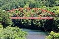 Ibikyo Bridge.jpg