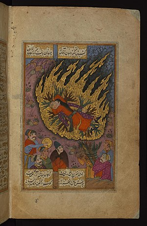 Self-immolation - A Hindu widow burning herself with the corpse of her husband (sati), 1657