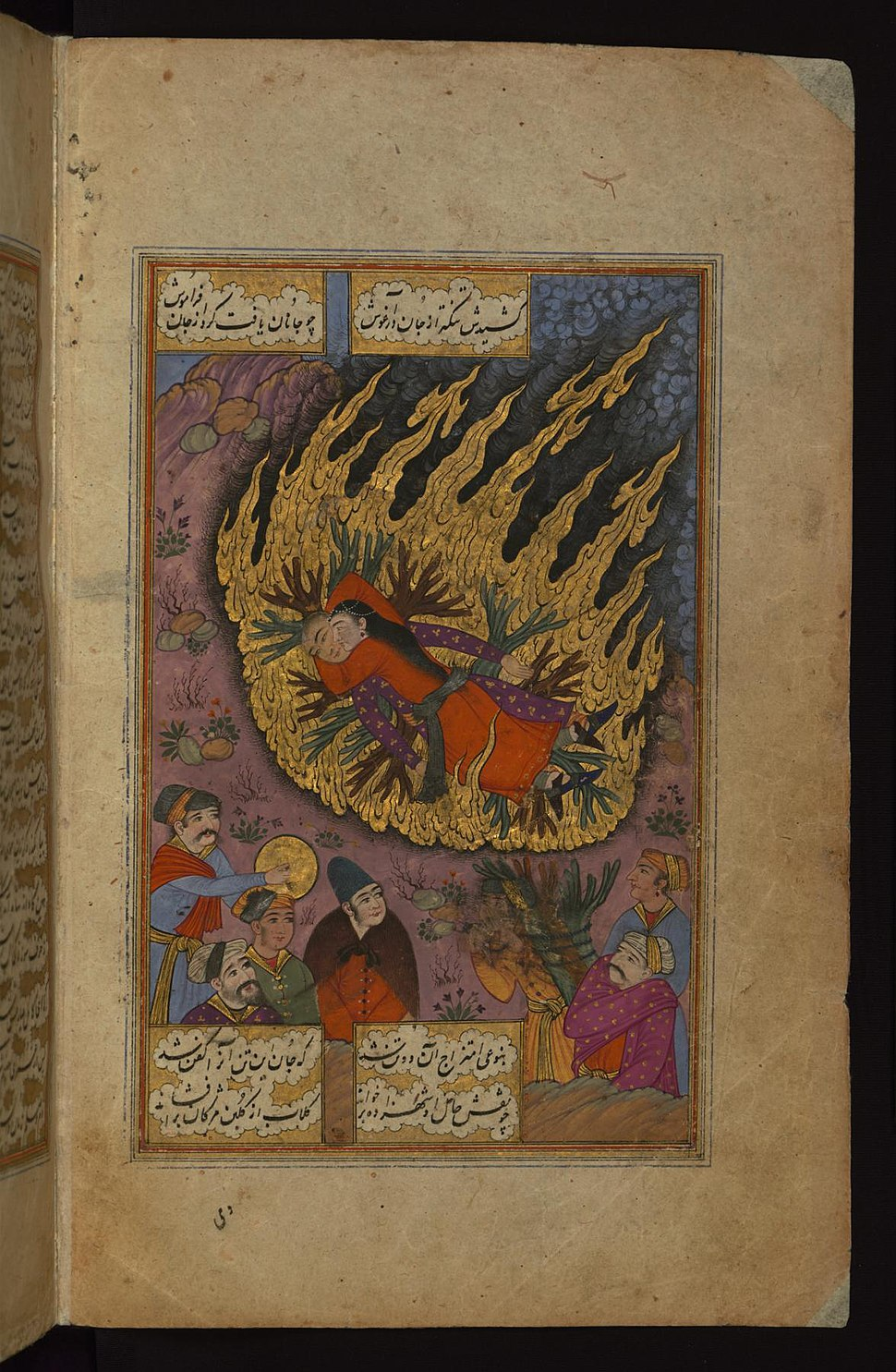 Ibn Sayyid Murad al-Husayni - Hindu Couple United on the Funeral Pyre - Walters W64919B - Full Page