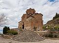 Iglesia San Juan Kaneo, Ohrid, Macedonia, 2014-04-17, DD 17.JPG