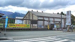 Ikoi-no-Mura Station Railway station in Aso, Kumamoto Prefecture, Japan