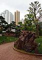 In the Nan Lian Garden in Hong Kong.jpg