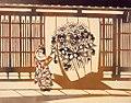 Inagaki Toshijirō Neujahr in Nishijin.jpg