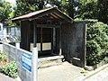 Inari Shrine (稲荷神社) - panoramio (6).jpg