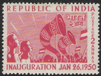 Holiday stamp - 1950 Republic of India Inauguration