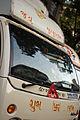 India Mumbai Victor Grigas 2011-24.jpg