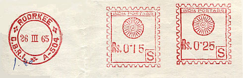 India stamp type CA4A.jpg