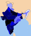 Indian states by GDP (nominal) 2013-14.png