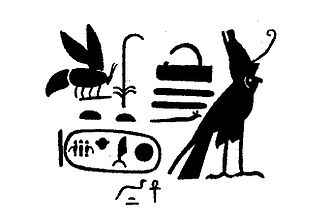 Iyibkhentre - Drawing of an inscription depicting Iyibkhentre's titulary.