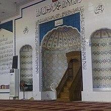 Inside View Of Laal Masjid Multan Cantt