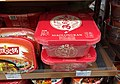 Instant hot pot at FamilyMart Nanfaxin (20171108111946).jpg