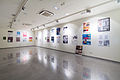 Interior - Institutul Cervantes.jpg
