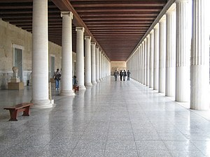 Stoa of Attalos - Inside the Stoa of Attalos