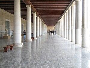 Stoa of Attalos - Inside the Stoa of Attalos