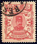 Iran 1894 Sc95 RESCHT.jpg