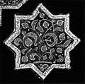 Iranian - Lusterware Star-Shaped Tile - Walters 481292.jpg