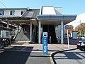 Ishiyama-Station-North-Gate.jpg