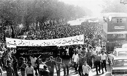 "Demonstration of 8 September 1978. The placard reads, ""We want an Islamic government, led by Imam Khomeini"". Islamic Government (17 Shahrivar).jpg"