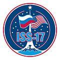 Iss17.jpg
