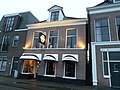 It Hearrenfean Heerenveen 3 HN GM Herenwal 14 Winkelwoning 02022020.jpg