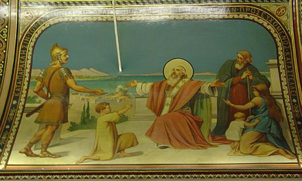 Polycarp miraculously extinguishing the fire burning the city of Smyrna Izmir St Polycarp Church Icon Miraculously Extinguishing Smyrna Fire.JPG
