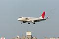 J-Air, ERJ-170, JA211J (17353126551).jpg