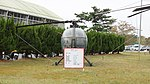 JGSDF OH-6J(31009) front view at Camp Nihonbara October 1, 2017.jpg