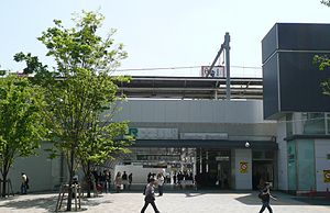 Ōtsuka Station - The north entrance in April 2012