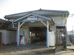 JR-west koyaguti Station.jpg