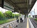 JREast-Sagami-line-Kurami-station-platform-20100523.jpg