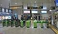 JR Sobu-Main-Line Asakusabashi Station East Gates.jpg