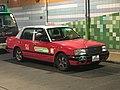 JY5550(Hong Kong Urban Taxi) 04-01-2020.jpg