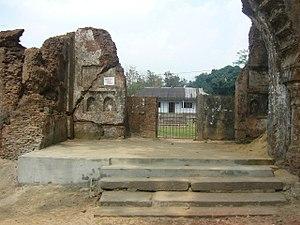 Jaintiapur Upazila - Image: Jaintipur Palace Sylhet Bangladesh 7