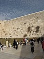 Jerusalem 2009 (4158914956).jpg