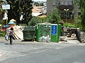 Jerusalem Musrara corner of Elisha and Dani'el streets.jpg