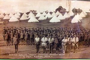 Jewish Legion - 39th Battalion, Jewish Legion, at Fort Edward (Nova Scotia), Yom Kippur, 1918