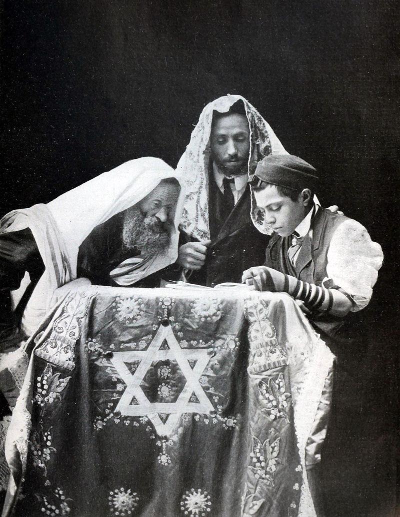 Jewish Confirmation c1900.jpg