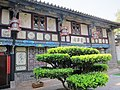 Jianshui - panoramio (21).jpg