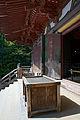 Jingoji Kyoto Kyoto17n4592.jpg