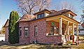 John Rowe House.jpg