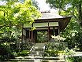 Jojakkoji - Kyoto - DSC06140.JPG