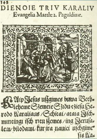 Jonas Bretkūnas - Another page of Postilė