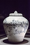 Joseon porcelain Lidded pot to draw pattern of plum blossom, and Bamboos wtith blue pigment 02.jpg